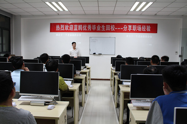 郑州HTML5培训