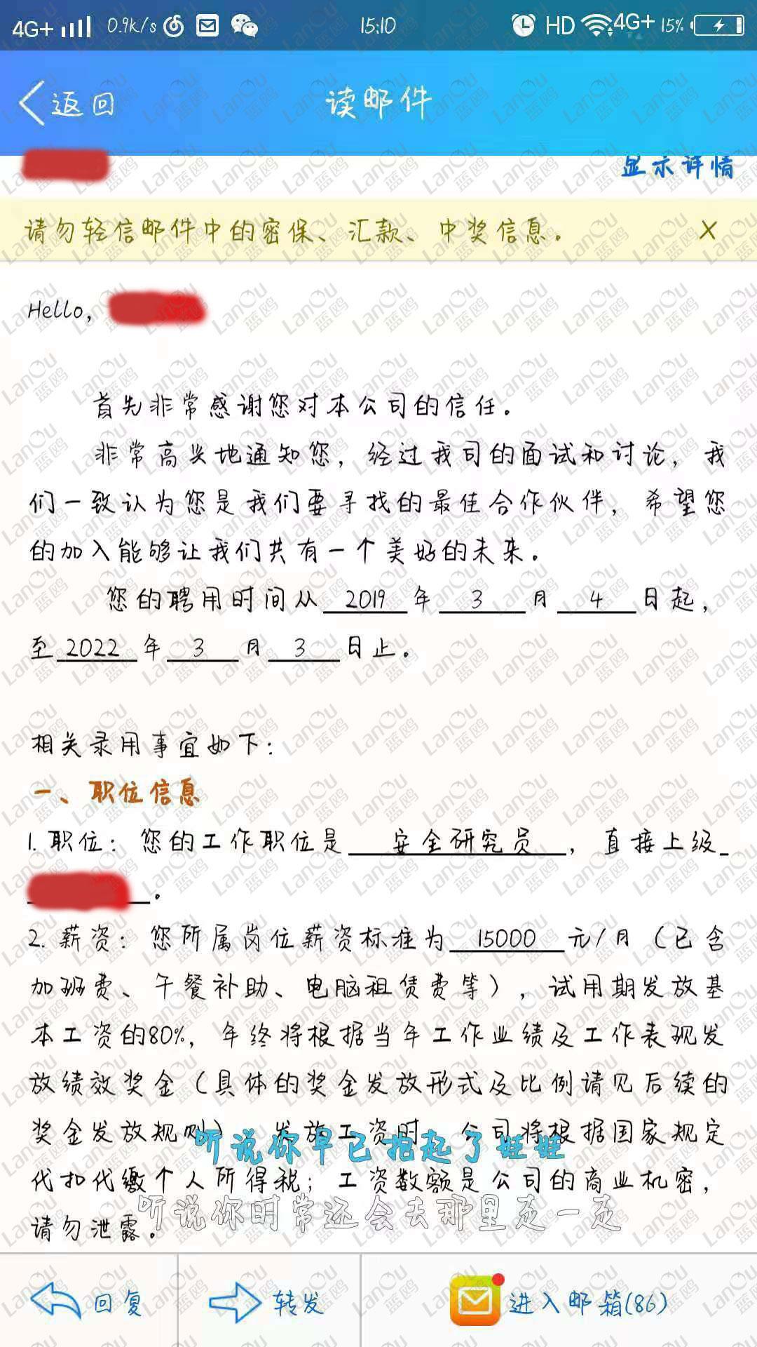 就业捷报.jpg