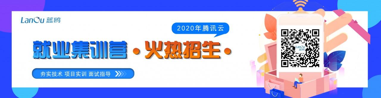 微信图片_20201110112554.jpg